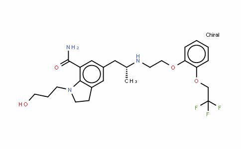 Silodosin(Rapaflo)/KAD 3213,KMD 3213