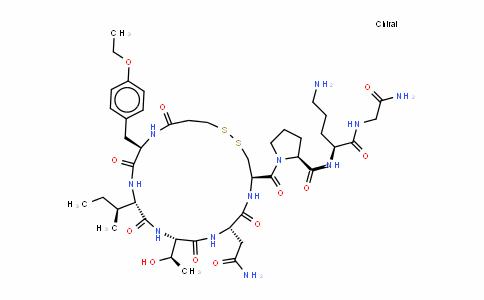 Atosiban Acetate(Tractocile)/