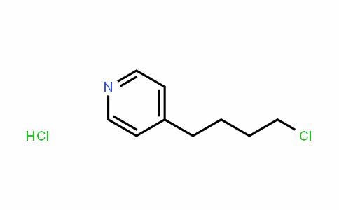 4-(4-吡啶基)丁基氯盐酸盐