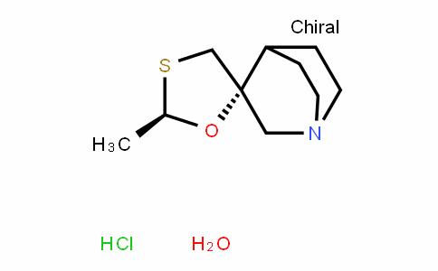 Cevimeline hydrochloride hemihydrates