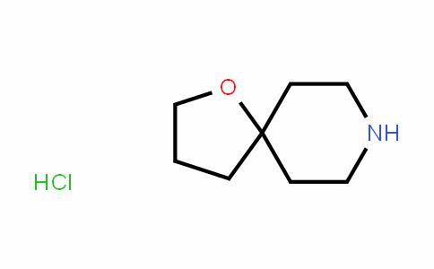 1-oxa-8-azaspiro[4.5]decane hydrochloride