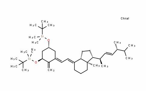 度骨化醇中间体
