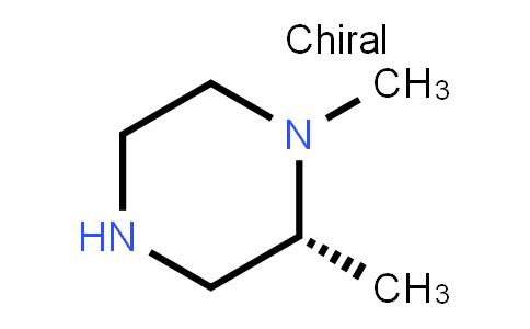 (2R)-1,2-Dimethylpiperazine