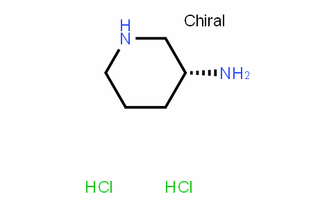 (R)-piperiDin-3-amine (DihyDrochloriDe)