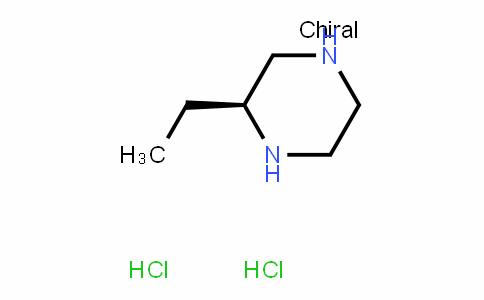 (S)-2-ethylpiperazine (DiHyDrochloriDe)
