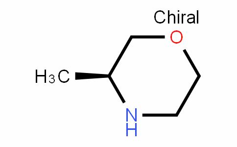 (S)-3-methylmorpholine