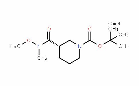 3S-1-BOC-3-[甲氧基(甲基)氨基甲酰]哌啶