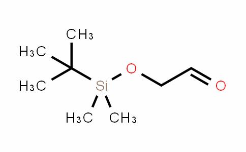 (Tert-ButylDimethylsiloxy)AcetalDehyDe