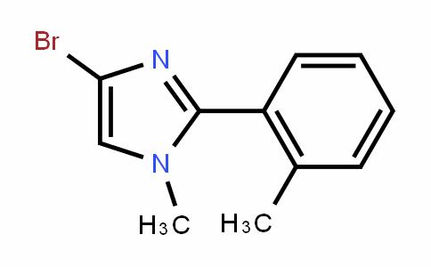 1H-ImiDazole, 4-bromo-1-methyl-2-(2-methylphenyl)-