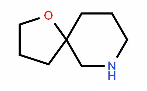 1-噁-7-氮杂螺[4.5]癸烷