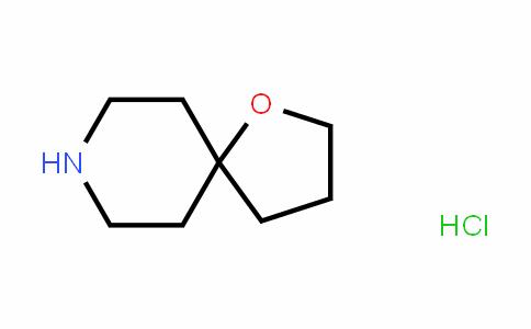1-氧杂-8-氮杂-螺[4,5]癸盐酸盐
