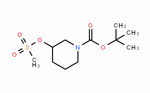 N-BOC-3-甲磺酰氧基哌啶