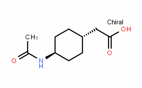 2-((1r,4r)-4-acetamiDocyclohexyl)acetic acid