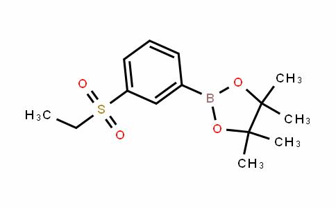 3-磺酸乙酯苯硼酸
