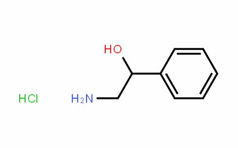 2-Amino-1-phenylethanol hyDrochloriDe