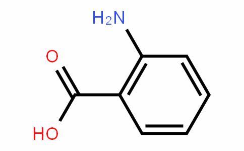 邻氨基苯甲酸