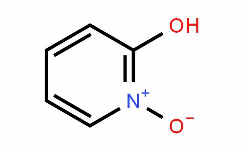 2-羟基吡啶 N-氧化物