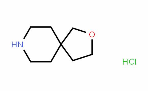 2-Oxa-8-azaspiro[4.5]Decane, (HyDrochloriDe)