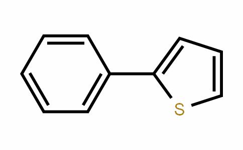2-苯基噻吩