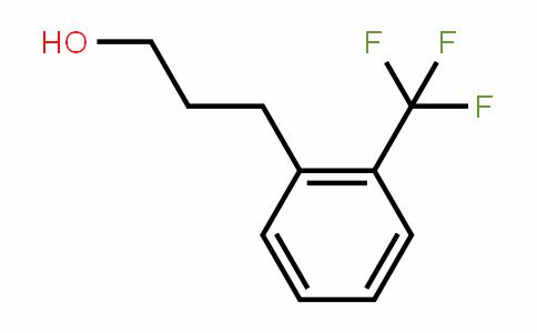 3-(2-(trifluoromethyl)phenyl)propan-1-ol