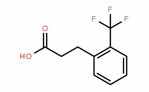 3-(2-(trifluoromethyl)phenyl)propanoic acid