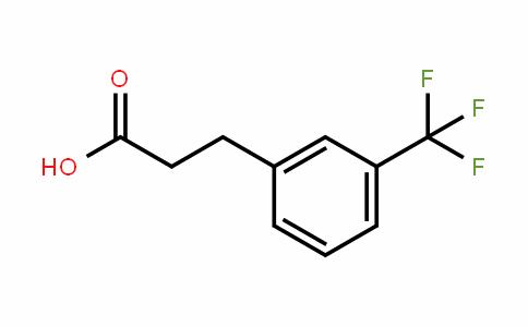 3-(3-(trifluoromethyl)phenyl)propanoic acid