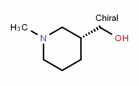 (R)-3-羟甲基-1-甲基哌啶