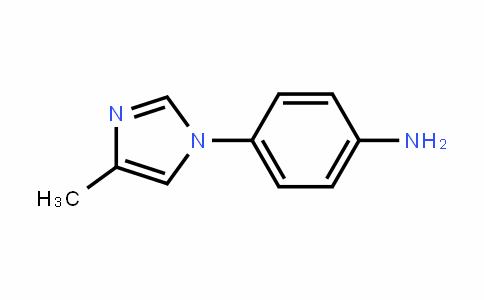 4-(4-甲基-1H-咪唑-1-基)苯胺