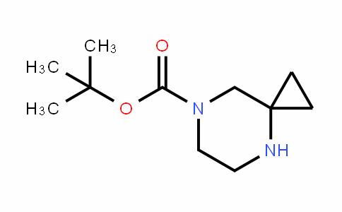 4,7-二氮杂螺[2.5]辛烷-7-甲酸叔丁酯