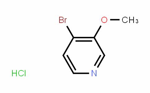 4-broMo-3-MethoxypyriDine (HCl)