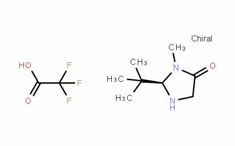 4-IMiDazoliDinone, 2-(1,1-DiMethylethyl)-3-Methyl-, (2R)-, 2,2,2-trifluoroacetate (1:1)