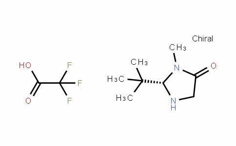 (S)-2-(叔丁基)-3-甲基-4-咪唑烷酮三氟乙酸