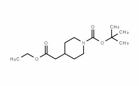 1-BOC-4-哌啶甲酸乙酯