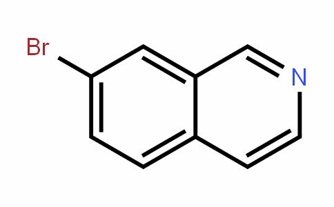 7-溴异喹啉