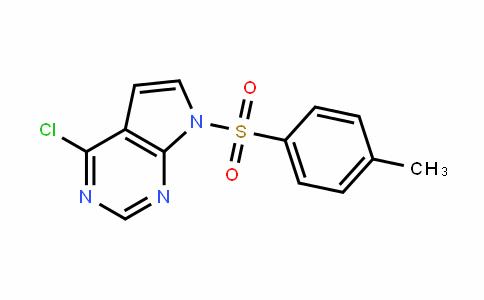 4-氯-7-甲苯磺酰基-7H-吡咯[2,3-D]嘧啶