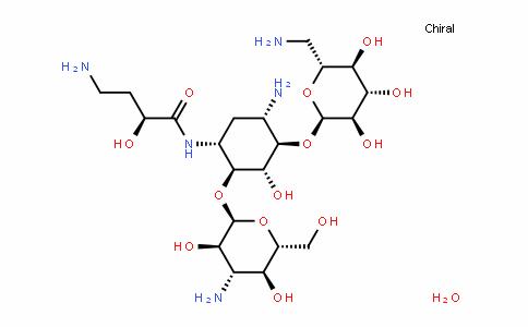阿米卡星(丁胺卡那霉素)二水合物