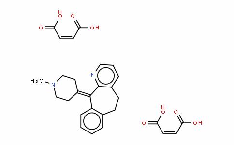 AzataDine (Dimaleate)