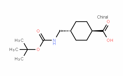 BOC-Tranexamic acid