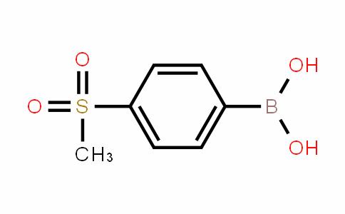 4-(甲磺酰基)苯硼酸(含有数量不等的酸酐)