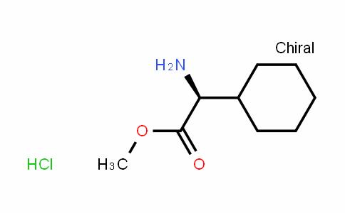 L-环己基甘氨酸甲酯盐酸盐