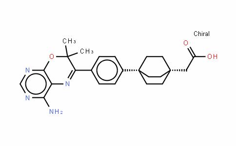 DGAT-1 inhibitor 2