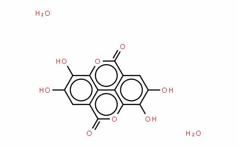 鞣花酸二水合物