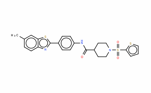 FAAH inhibitor 1