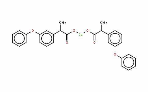 非诺洛芬钙