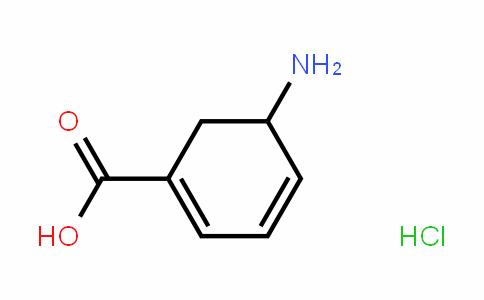 格巴库林 盐酸盐