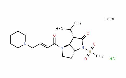 (6Z)-4-氯-6-[(2-氯苯基)(乙胺基)甲亚基]环己-2,4-二烯-1-酮