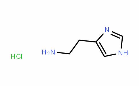 HistaMine (hydrochloride)