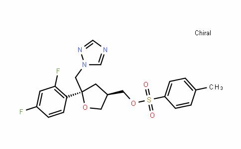 泊沙康唑非对映异构体中间体5