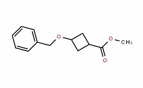 3-(苄氧基)环丁烷羧酸甲酯