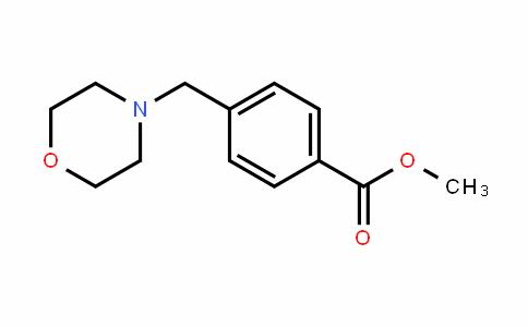 甲基-4-(吗啉代甲基)-苯酸酯